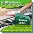LAVADO EXPRESS EN SECO:  Ahorra agua con tu Carro Limpio!